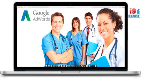 Formas de chegar a mais pacientes com uma campanha de Google AdWords
